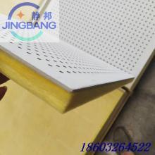 15x600mm穿孔硅酸钙板复合玻璃丝绵吸音板