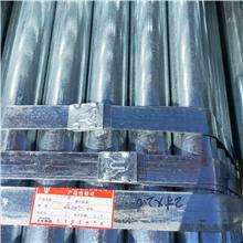 天津牛头牌镀锌管-直缝焊管-热镀锌钢管