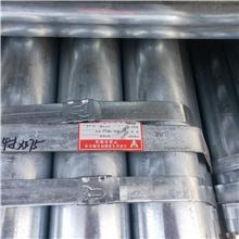 天津市飞龙制管有限公司-牛头牌镀锌管-飞龙牌镀锌管-