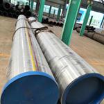 ISO9001证书无缝钢管