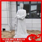 古代石雕人物价格 人物雕刻像 石雕人物雕像厂家