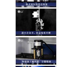 鑫湾X1铝型材全自动弯字机