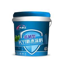 大都士K11柔韧型防水涂料