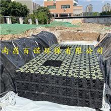 江西雨水收集利用系统工程公司