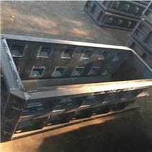擋土墻鋼模具、階梯式擋土墻模具、箱式擋土墻模具