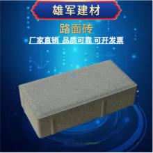 市政路面砖 面包砖 机制路面砖 250x500x60