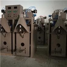 CBM-50A气压式干粉砂浆包装机供应