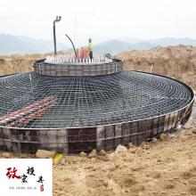 风电场风力发电基础钢模板 混凝土定型钢模板 致宏模具 可定制