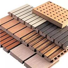 泰州自然木厂家吸音板室内墙面的护墙板价格