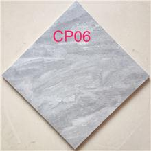 供应生产淄博300*300小地砖 厨房卫生间用砖 工程用砖