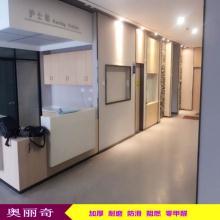 医院地胶价格,PVC地胶,老人康复中心地胶