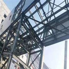 钢骨架轻型板09CG12/09CJ20图集适用于厂房屋面