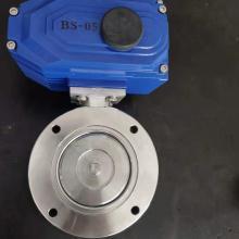 三精GUD-(F)不锈钢法兰式电动真空球阀GB6070标准