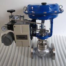 三精供应ZMAP不锈钢法兰式气动薄膜单座调节阀双座调节阀