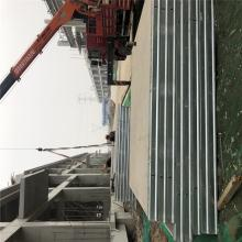 钢边框保温隔热轻型板生产厂家