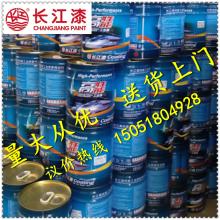 长江牌油漆 H06-2 环氧酯底漆 铁红 中灰 锌黄 环氧酯