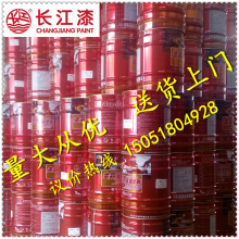 长江漆 长江油漆 CF03-1 调和漆 调合漆 醇酸调和面漆