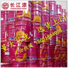 长江漆 长江油漆 金装100 醇酸面漆 醇酸清漆 颜色可调