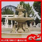 小型水池噴泉景觀圖片_石雕景觀噴泉設計公司