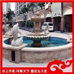 水珐景观 大理石水珐喷泉 石雕喷泉雕塑定制