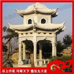 中式石雕石凉亭效果图 石材六角亭加工