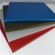 不锈钢蜂窝板工程定制一站式服务