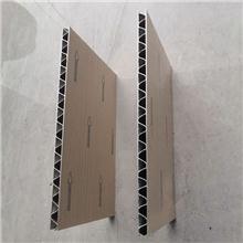 铝瓦楞复合板幕墙装饰材料一站式定制