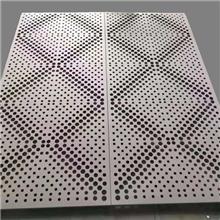 穿孔铝板幕墙定制工程鉴赏