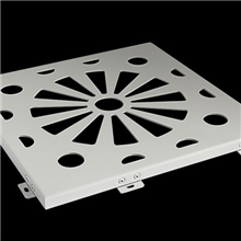 穿孔铝板幕墙工程定制