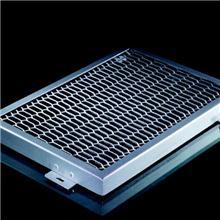 拉伸型铝板网厂家精选,铝合金网板吊顶定制