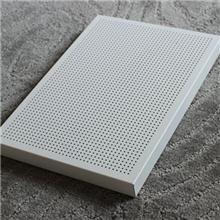 铝质蜂窝吸音板精选厂家定制
