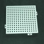 穿孔吸音铝板厂家精选,吸声墙面穿孔铝板
