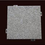 仿石材铝板厂家一站式定制