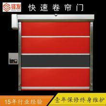 供应揭阳PVC自动快速卷帘门