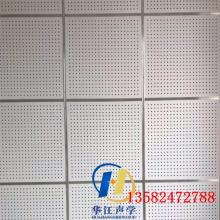 600*600mm复合吸音板机房墙面施工