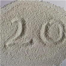 厂家直销【铼金电子】陶瓷砂 人造磨料 不锈钢喷砂机磨料 价格