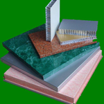 蜂窝铝板厂家阿鲁倍特定制一站式服务