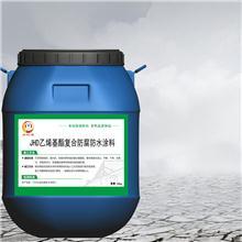 JHD-001乙烯基酯防腐防水涂料蓄水池保护系统