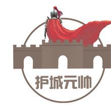 广州护城建材科技有限公司