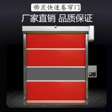 东莞工厂车间不锈钢自动快速卷帘门
