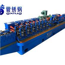 升威高频焊管机设备生产线