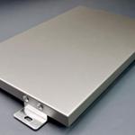 阿鲁倍特铝单板幕墙承接定制材料与安装一体化