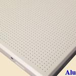 机房铝合金微孔吸音板厂家阿鲁倍特匠心定制