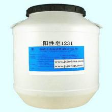 阳性皂1231十二烷基三甲基氯化铵1231表面活性剂