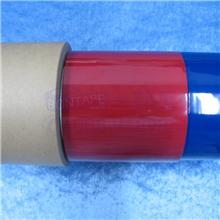 高温接驳一贴固水胶带离型纸拼接续硅胶带合成革接头胶带