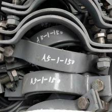 双螺栓管夹DN80镀锌扁钢管夹U型螺栓
