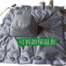 陕西冀城可拆卸式保温套