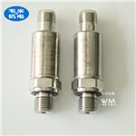 力士乐传感器HM20-2X/250-C-K35