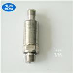 力士乐压力传感器HM20-2X/100-C-K35