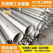 不锈钢管护栏304不锈钢管桥梁护栏